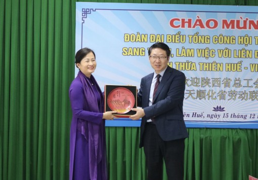 Provincial Labor Federation receives Shaanxi provincial General Federation of Labor (China)