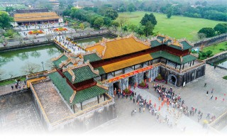 The special heritage city