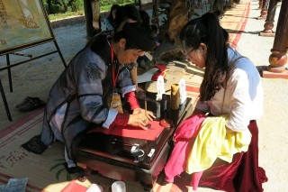 Many activities to welcome spring and Tet holiday at Hue heritage site