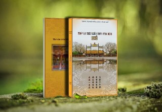 """The publication """"Royal Literature on Hue Royal Architecture"""" launched"""